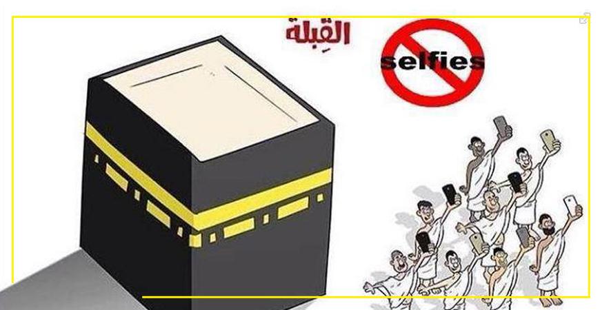 Pemerintah Arab Saudi Larang Jamaah Ambil Gambar Atau Video di Dua Masjid Suci